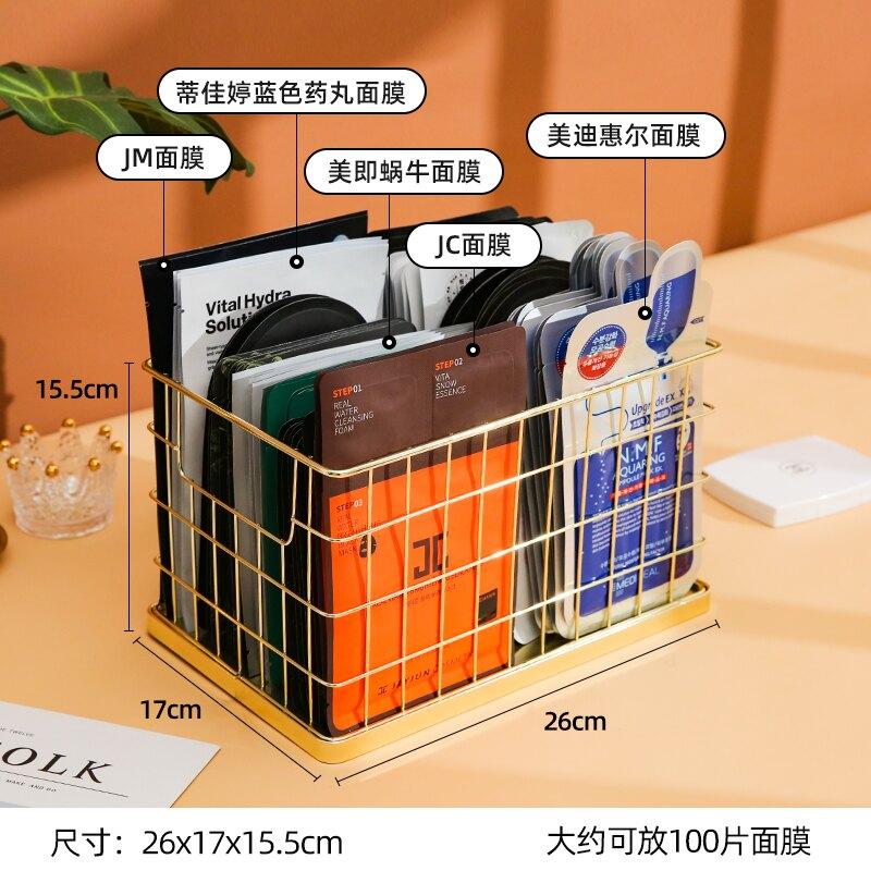 面膜收納盒  面膜收納盒ins風桌面收納化妝護膚品整理箱置物架子梳妝台網紅筐【xy637】