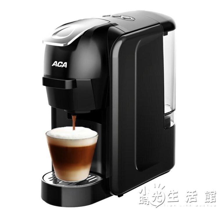 通用膠囊咖啡機膠囊機意式全自動兼容雀巢nespresso