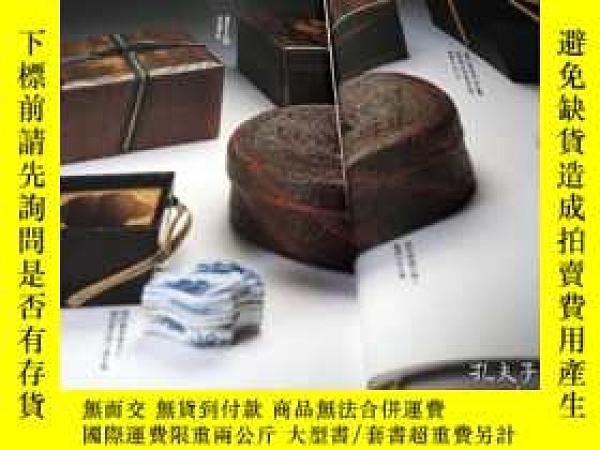 二手書博民逛書店Japanese罕見Tea Ceremony Box and Note of Box book from Japa