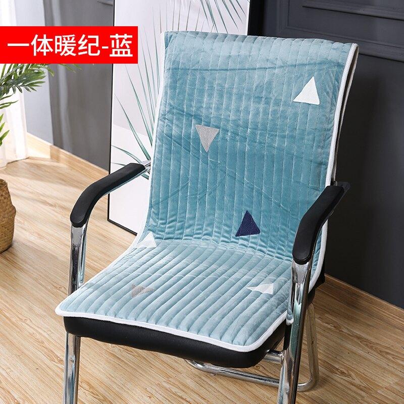 躺椅墊子 冬季椅子加厚連體坐墊靠墊背一體毛絨餐椅電腦辦公椅連體躺椅座墊『CM39527』