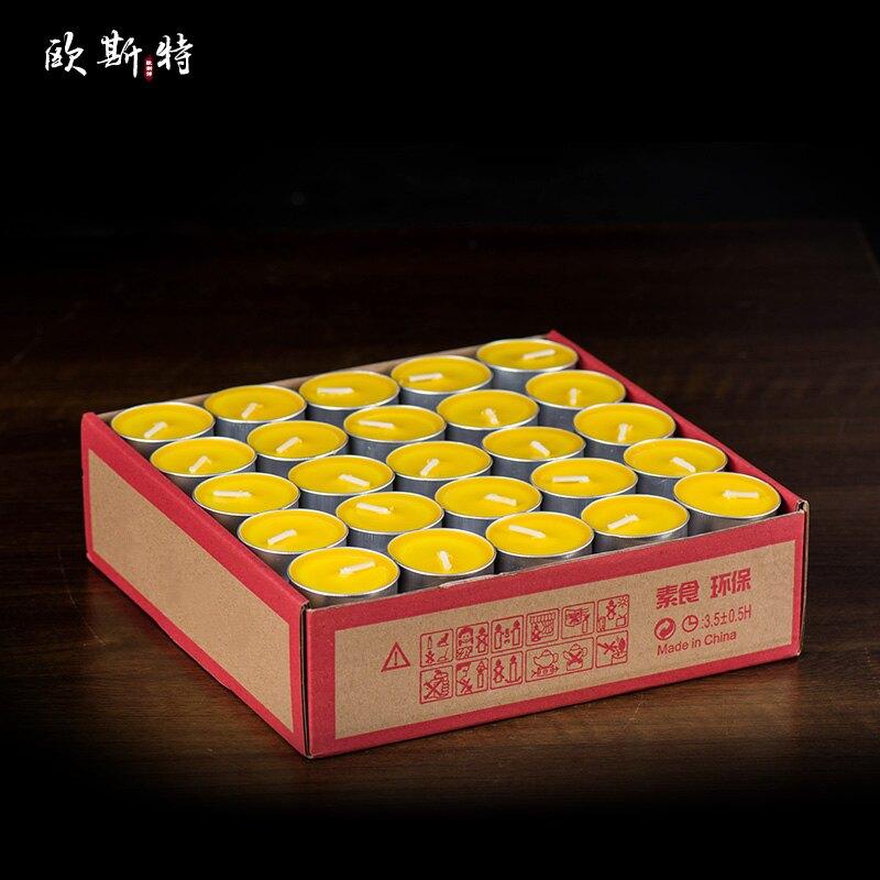 4小時100粒酥油蠟燭佛教用品供燈植物油菩提燈供佛燈鋁殼酥油燈