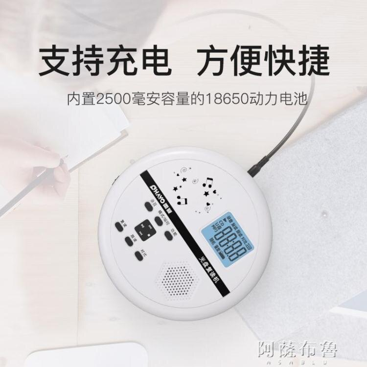 CD機 雷登P6便攜式CD播放機復讀機充電藍芽cd播放機音樂隨身聽CD播放器