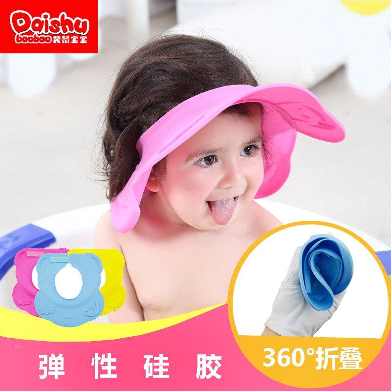可調節防進水硅膠寶寶嬰兒童洗發帽女孩淋浴洗澡洗頭帽護耳朵浴帽