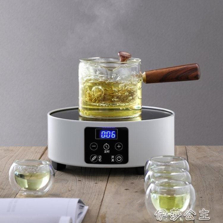 迷你電陶爐 家用靜音爆炒電子磁爐小型迷你光波燒熱水茶爐煮茶器YYJ 交換禮物