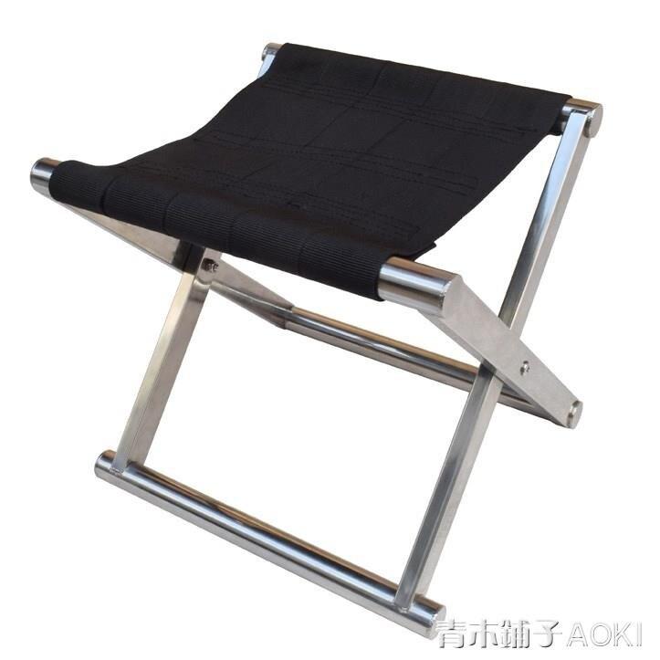防側翻摺疊凳加厚不銹鋼兒童馬扎成人戶外釣魚椅凳方管小中加大號 青木铺子 雙十二全館85折