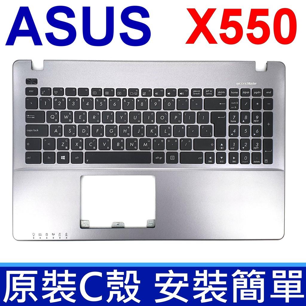 ASUS X550 灰色 C殼 繁體中文 筆電鍵盤 X550LAV X550LB X550LC X550LD X550V