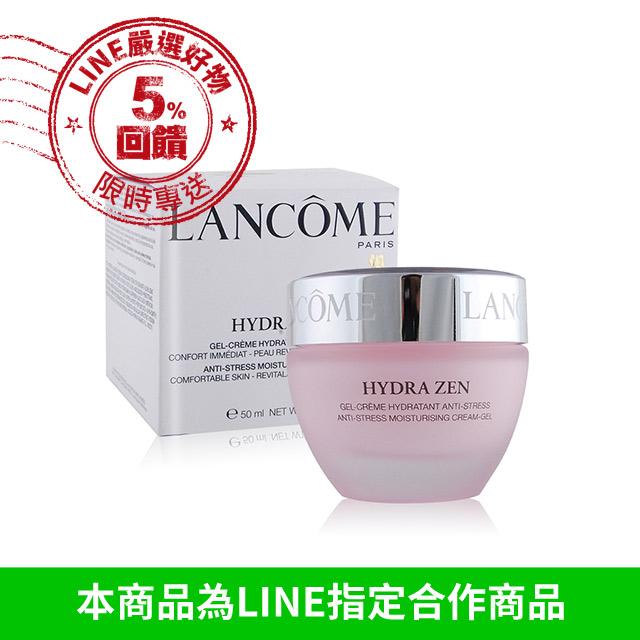 LANCOME 蘭蔻 超水妍舒緩保濕水凝霜(50ml)