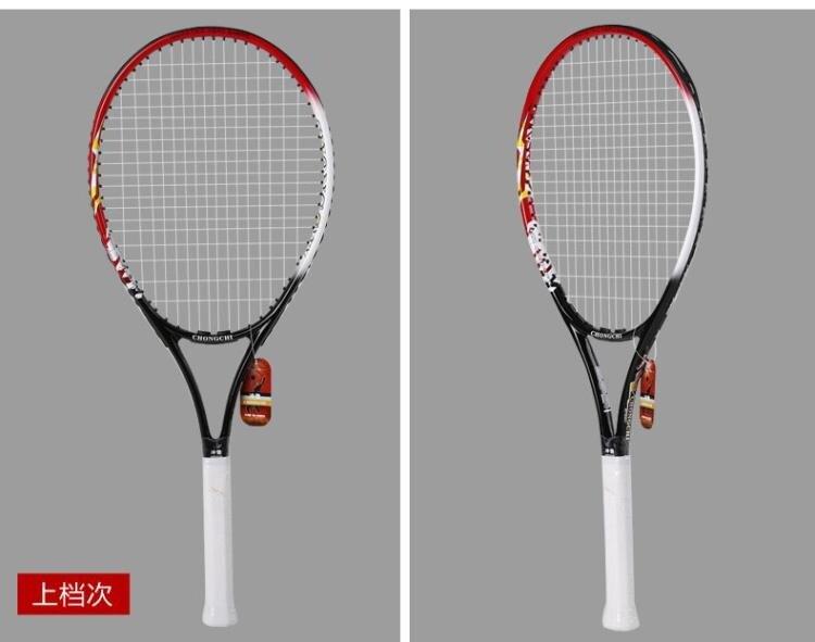 【快速出貨】網球拍 大學生網球拍初學者訓練器碳素訓練全雙人單人套裝帶線回彈 聖誕交換禮物