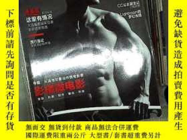 二手書博民逛書店今日人像罕見2012 11 ...Y180897