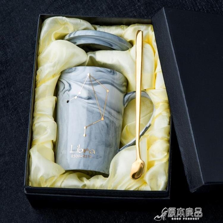 創意北歐INS陶瓷杯子個性潮流家用水杯星座男女馬克杯帶蓋咖啡杯 交換禮物