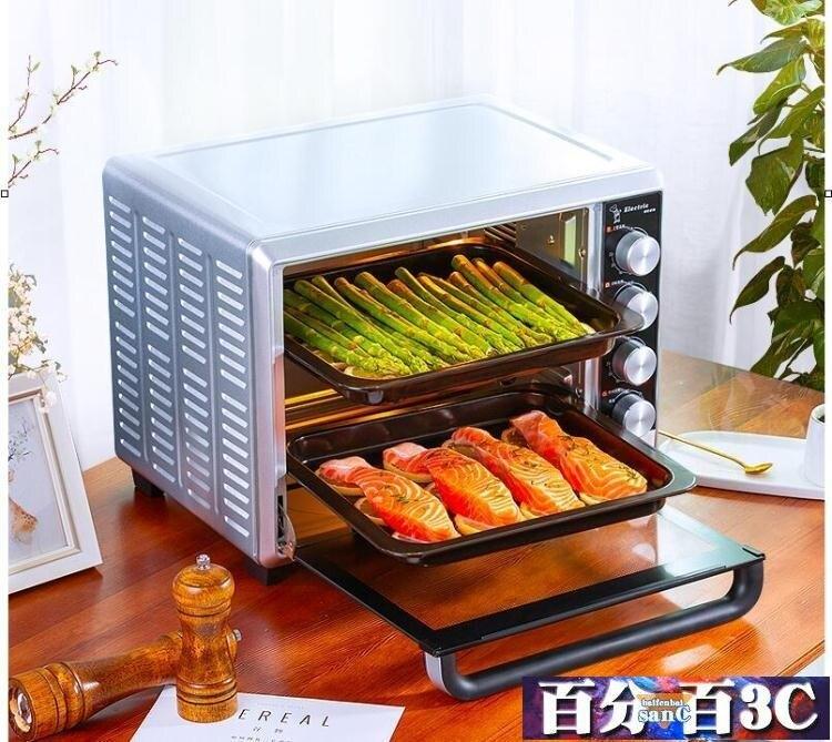 烤箱 長帝家用多功能烘焙電烤箱32L熱風循環蛋糕CKTF-32GSP全自動 WJ 交換禮物