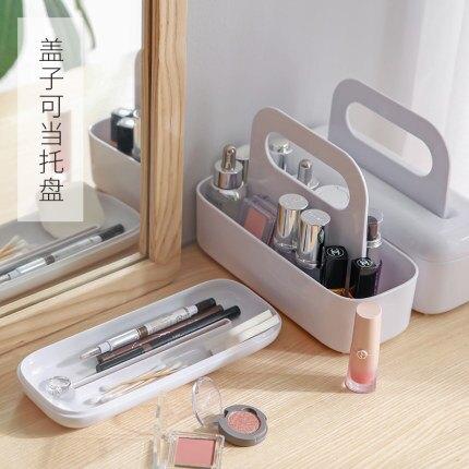 防灰塵帶把手放口紅眉筆刷子小收納盒桌面迷你化妝品簡易浴室置物
