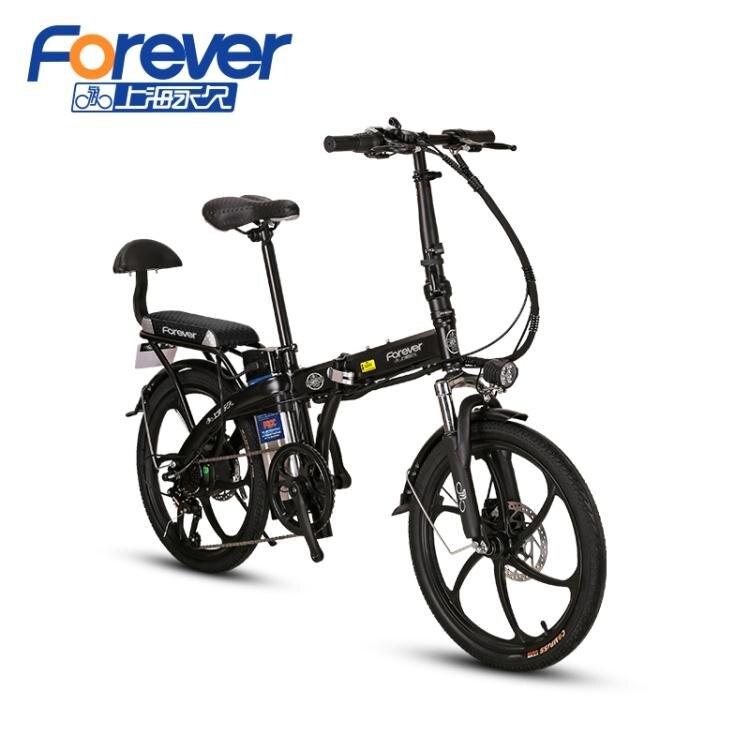 摺疊鋰電電動自行車20寸48V鋰電電瓶車代駕代步長續航電動車 雙12全館85折