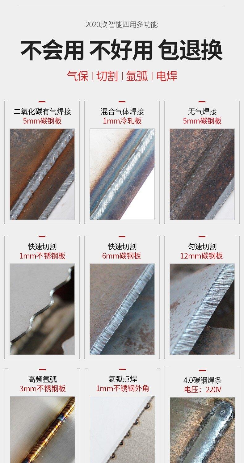 電焊機 焊接  電焊 220V 變頻式 安德利 CT-520多功能電焊氬弧氣保等離子切割機五用焊機220V