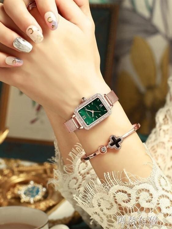 手錶 正品輕奢小眾手錶女士時尚簡約氣質復古長方形女錶學生ins風