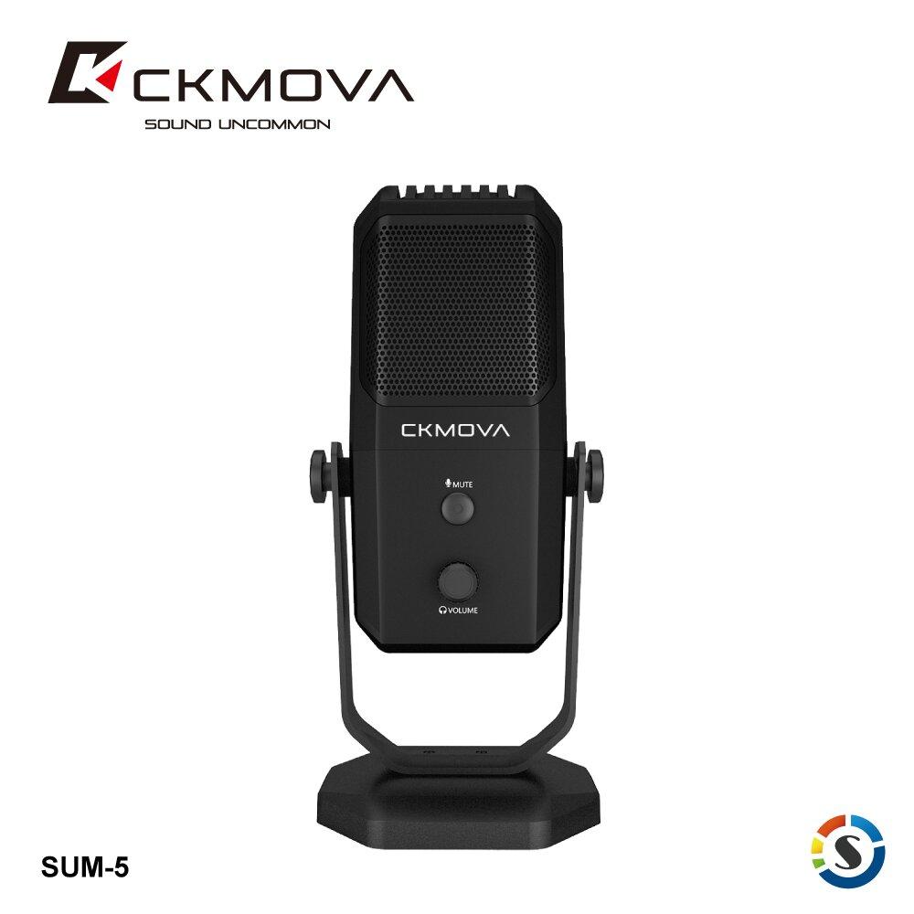 CKMOVA SUM-5 雙向收音直播麥克風