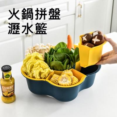 雙層旋轉火鍋拼盤瀝水籃 多功能分格蔬菜籃/水果籃/洗菜籃/瀝水盆