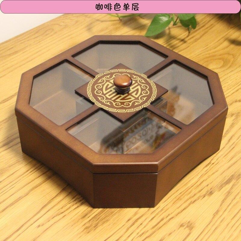 實木乾果盒 實木五格木質乾果盒子創意分格帶蓋中式客廳結婚瓜子零食喜糖果盤【全館免運 限時鉅惠】