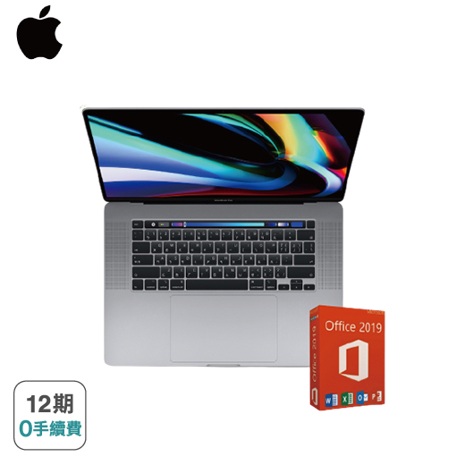 【Apple】Macbook Pro 13吋(2.0GHz 4 核心處理器 第10代/1TB)+Office(2019)家用版