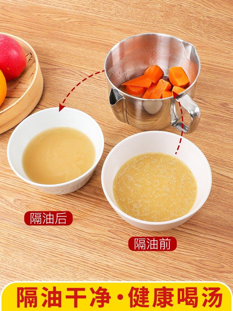 304不銹鋼油湯分離器喝湯去油神器大容量月子去油過濾湯壺撇油器