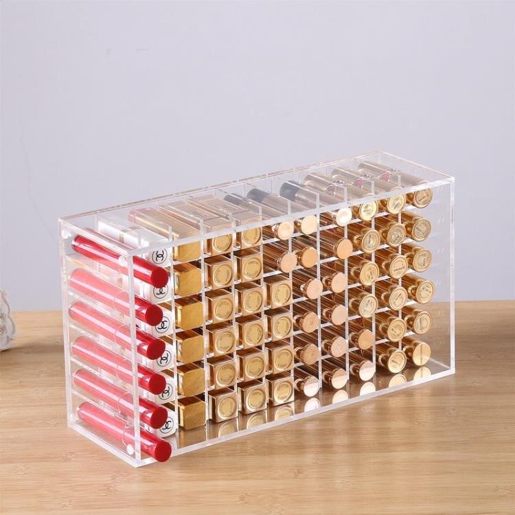 透明亞克力口紅收納盒大號多格化妝品唇釉桌面置物架 雙12全館85折