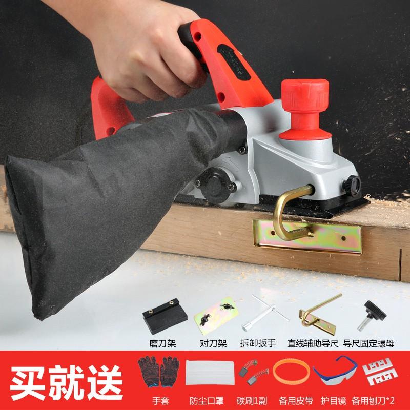 220v 電動刨木機 電刨刀 木工 DIY 裝潢 整修 刨平 手持 多功能電刨家用小型手提臺式木工刨木工工具