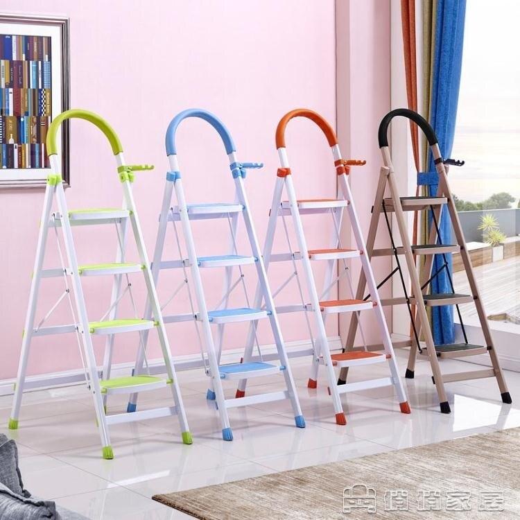 (快速)梯子 家用折疊加厚梯子室內人字梯踏板樓梯爬梯多功能五步四步伸縮扶梯 交換禮物