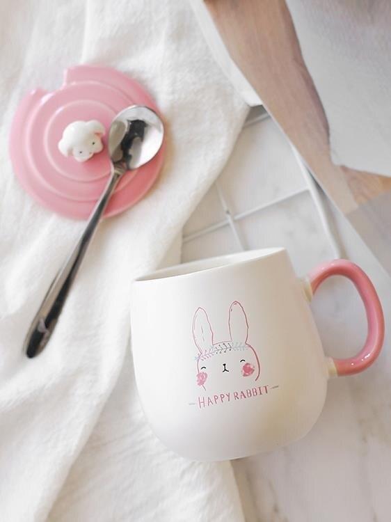 個性少女心創意陶瓷馬克杯子帶蓋勺女學生韓版可愛早餐喝水杯潮流