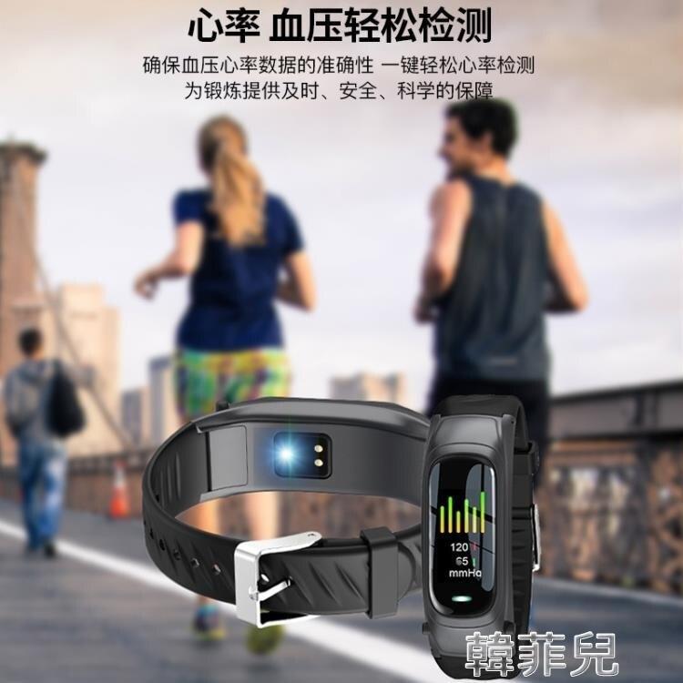 智慧手環 智慧手環藍芽耳機二合一通話可接電話分離式手表測