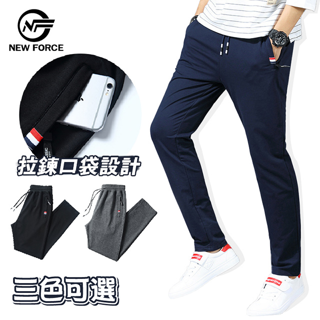 《N.F》抽繩棉質直筒休閒褲-藍色