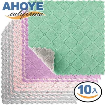 Ahoye 雙面加厚去汙不沾油纖維抹布 10入 顏色隨機 毛巾
