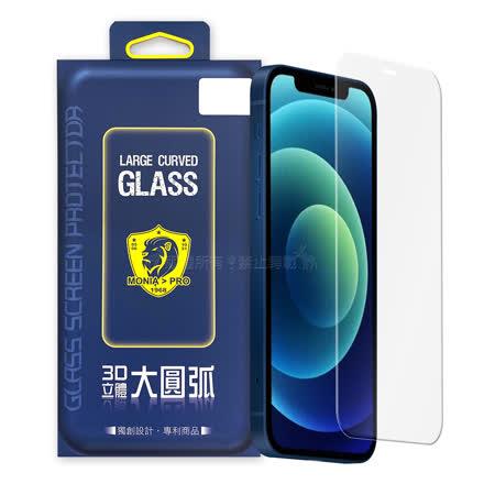 MONIA iPhone 12 mini 5.4吋 旗艦立體大圓弧 鋼化玻璃保護貼