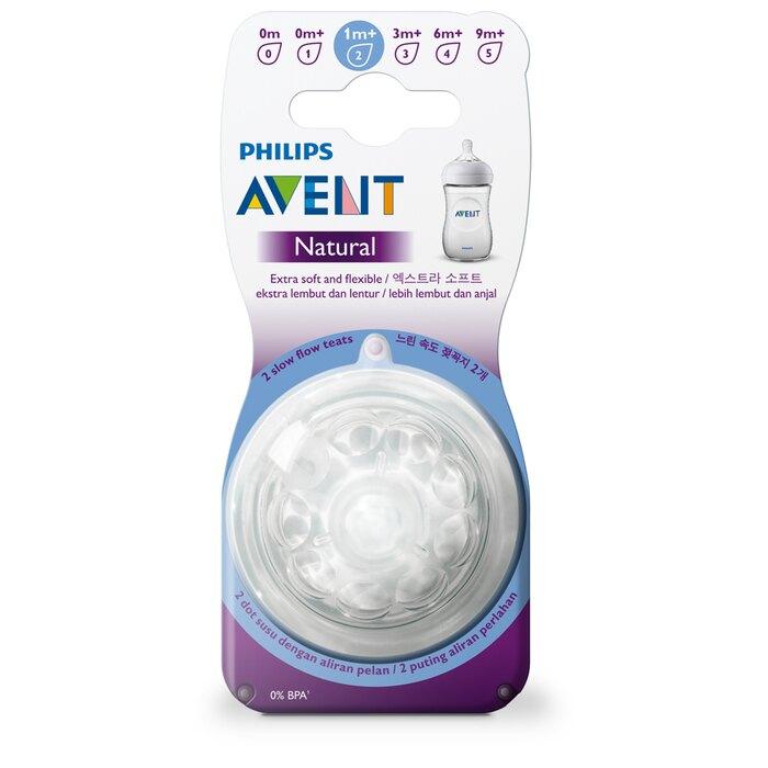 Philips Avent 親乳感防脹氣奶嘴雙入裝 - 慢流量 (1M+ 二號嘴) SCF652/23【公司貨】【紫貝殼】