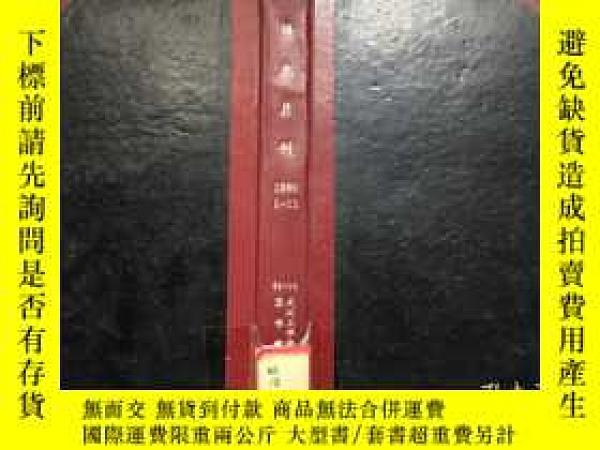 二手書博民逛書店語文月刊罕見1986 1-12 (精裝合訂本)Y270112
