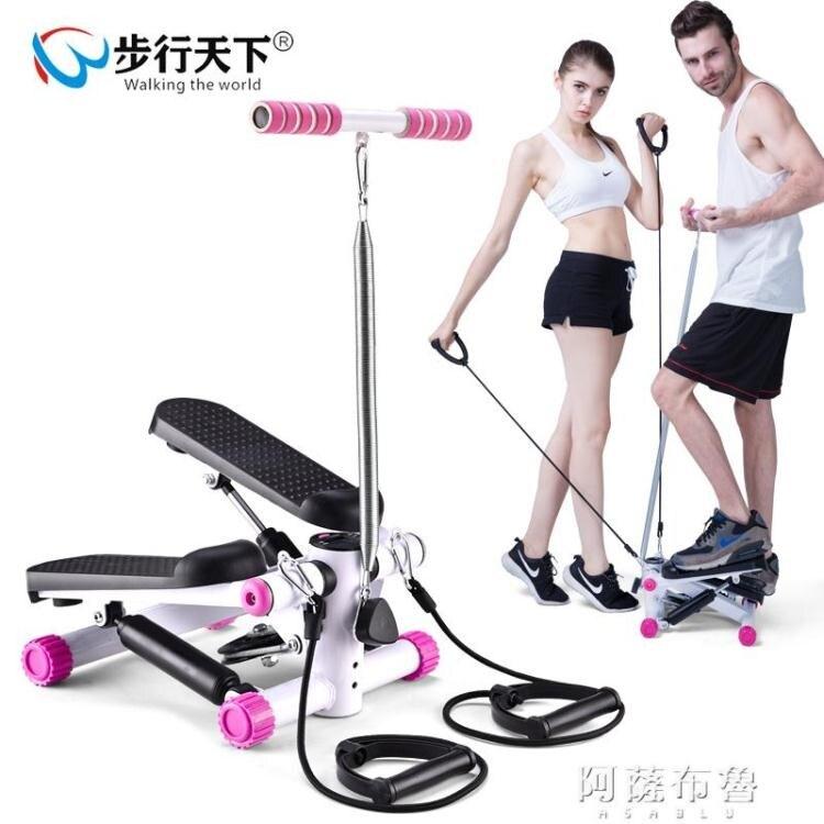 踏步機 靜音踏步機 家用女機瘦身瘦腿瘦腰登山機多功能液壓健身器材 交換禮物