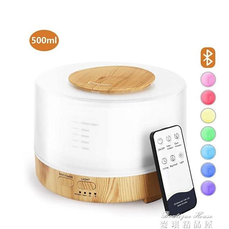 加濕器 超聲波香薰機 創意款圓形加濕器 交流電家用霧化器 交換禮物