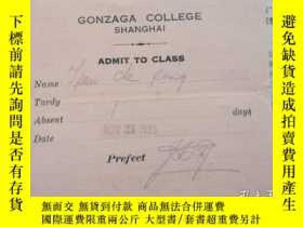 二手書博民逛書店罕見民國上海公薩格公學(Gonzaga罕見College)在校聽課證Y19769 Gonzaga Colle