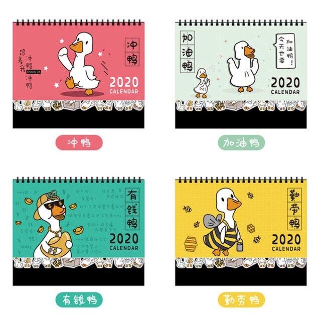 今天也要加油鴨工作臺歷2020年鼠年可愛創意桌面卡通動漫精美日歷