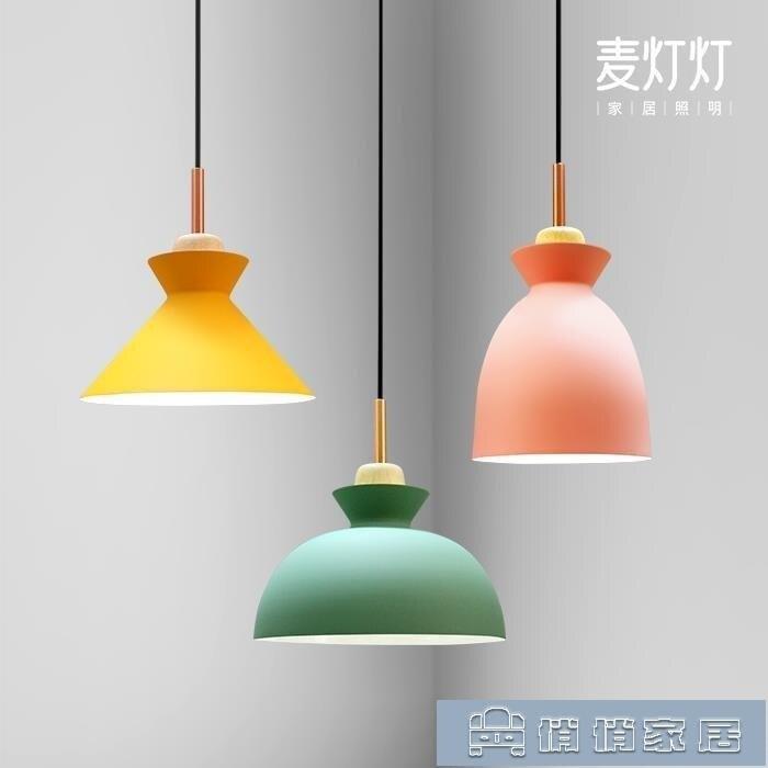 吊燈 北歐現代簡約餐廳燈具原木創意個性吧台咖啡廳餐館馬卡龍-NNJYYJ 交換禮物