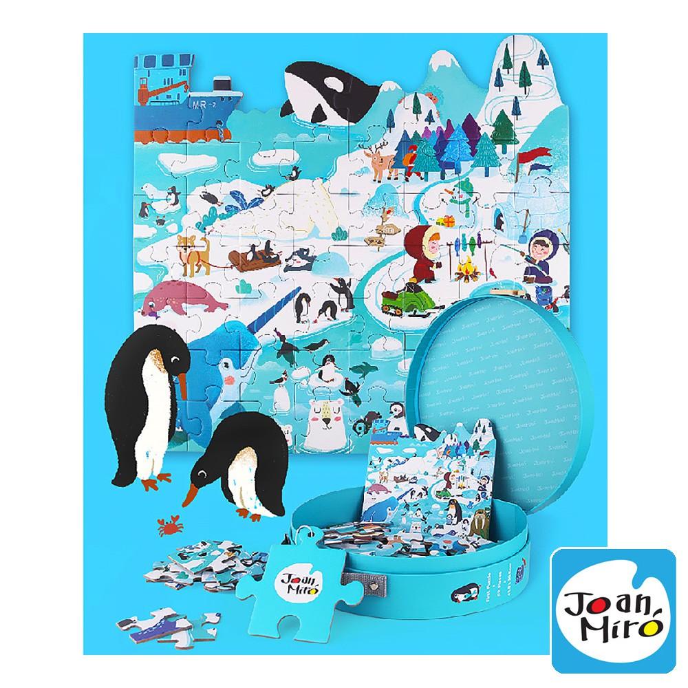 【西班牙 JoanMiro 原創美玩】自然探索拼圖-南極冒險(52PCS)