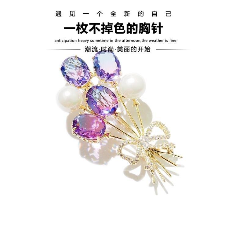 萬聖節飾品 聖誕節禮物告白氣球高檔韓國水晶氣球胸針女西裝裝飾別針毛衣配飾 【古斯拉】