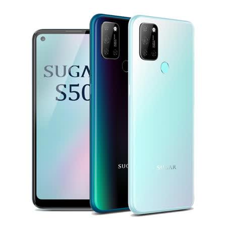 SUGAR S50 6.55吋超大螢幕AI四鏡智慧型手機