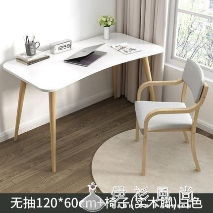北歐電腦桌書桌家用簡約學生寫字桌台式簡易實木小桌子臥室學習桌 雙十二全館85折
