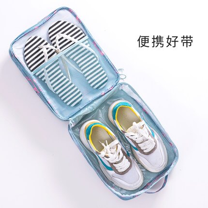 旅行便攜式裝三雙多雙鞋子收納鞋袋可掛可插拉桿行李箱多層收鞋包
