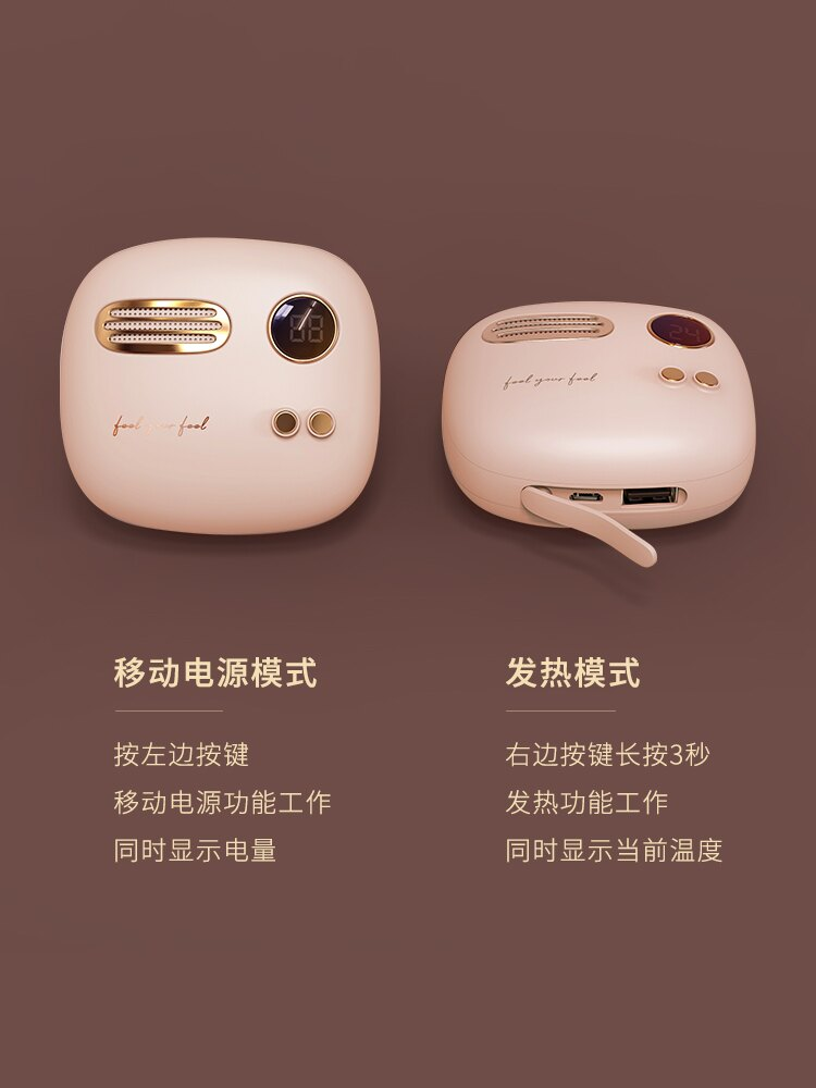 冬季手握可愛便攜式二合一兩用大容量能充電寶會暖手寶男女暖寶寶
