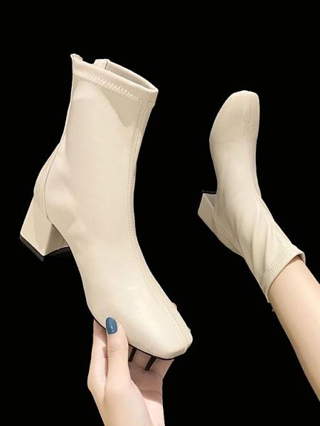 裸靴 加絨短靴女高跟單靴2021秋冬新款尖頭粗跟裸靴中筒網紅瘦瘦靴彈力 霓裳細軟