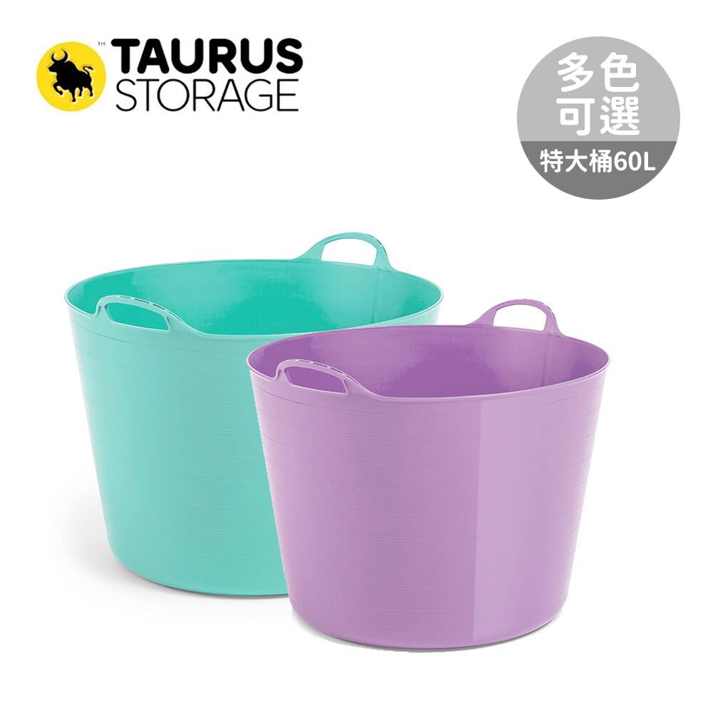 紐西蘭 taurus italio多功能軟式泡澡桶(特大桶60l) 冬天寶寶泡澡