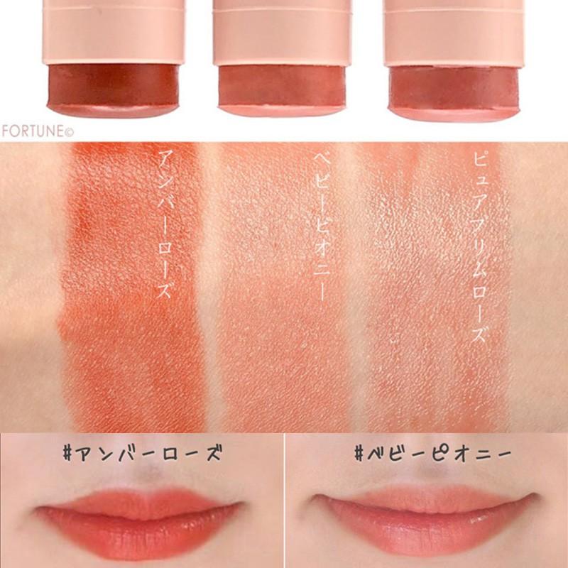 熱銷 新品 日本Argelan可以吃的潤唇膏 純有機植物油保濕孕婦可用多款選 時尚 潮流