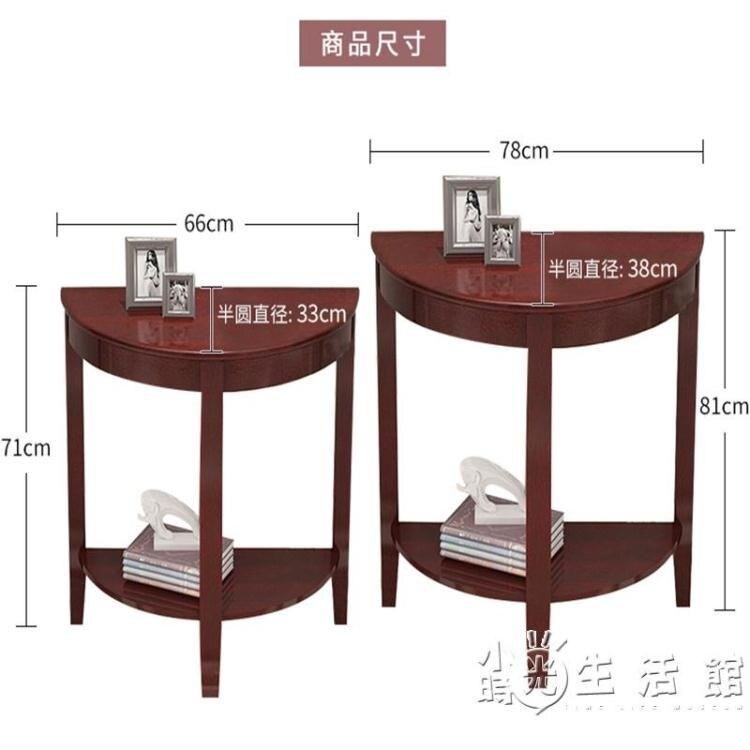 2021搶先款 美式實木半圓桌子靠墻簡約門廳玄關台客廳玄關桌走廊玄關櫃裝飾桌 新年狂歡