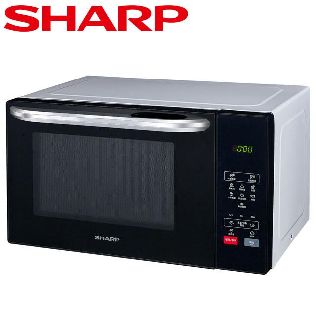 夏普自動烹調快速加熱 25L 微電腦微波爐 R-T25KS(W)